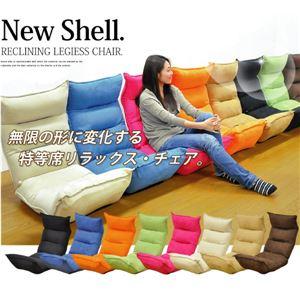 レバー式リクライニングチェア【New Shell】ニューシェル ブルー h02
