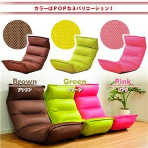 メッシュ座椅子/リクライニングチェア 【ピンク】 低反発 『Wing』 厚み15cm h03