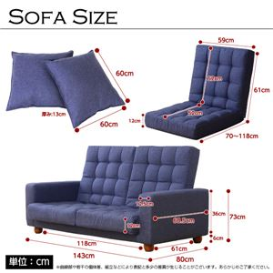 リクライニングソファーベッド/座椅子 【ベージュ】 マルチスタイル 『Uhulu』 肘付き ファブリック生地 h02