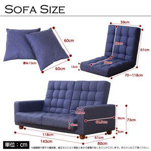 リクライニングソファーベッド/座椅子 【ネイビー】 マルチスタイル 『Uhulu』 肘付き ファブリック生地 h02