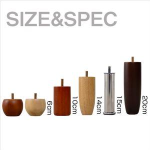 カウチソファー『SCLRS』専用脚 4本セット 【高さ20cm/木製 ブラウン】 ソファー用オプションパーツ h02