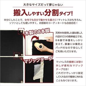 脚付きマットレスベッド 【ダブルサイズ/ブラック】 ボンネルコイル 『Parnet』 分割タイプ f04