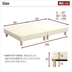 脚付きマットレスベッド 【ダブルサイズ/ブラウン】 ボンネルコイル 『Parnet』 分割タイプ h02