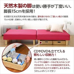 脚付きマットレスベッド 【シングルサイズ/ピンク】 ボンネルコイル 『Parnet』 分割タイプ f05