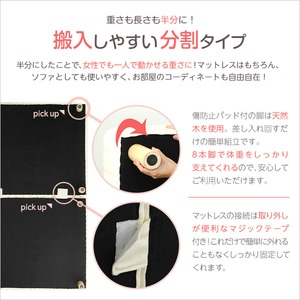 脚付きマットレスベッド 【ダブルサイズ/ブラック】 ポケットコイル 『Ilene』 分割タイプ f04