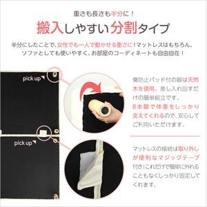 脚付きマットレスベッド 【ダブルサイズ/ブラウン】 ポケットコイル 『Ilene』 分割タイプ f04