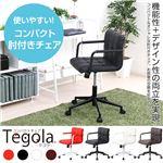 ダイニングチェア/パソコンチェア 【ホワイト】 肘付きタイプ 『Tegola』 座面:合成皮革(合皮) 昇降機能/ロッキング機能/キャスター付き