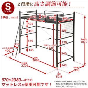 ロフトベッド/システムベッド 【シングルサイズ/ブラック】 高さ調整可 『ORCHID』 極太パイプ ハシゴ/ストッパー付き h02