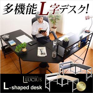 多機能のL字型パソコンデスク【-Lucius-ルキウス】 ナチュラル h01
