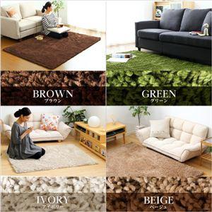 シャギーラグマット/絨毯 【SSサイズ/グリーン】 100cm×140cm 『Caress』 滑り止め付き 洗える 床暖房・ホットカーペット対応 h03