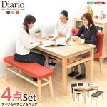 ダイニングセット 【4点セット ベージュ】 テーブル幅約135cm チェア幅約44cm×2脚 ベンチ幅約110cm 木製