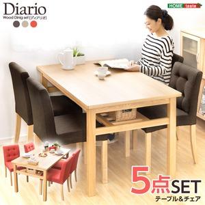 ダイニングセット【Diario-ディアリオ-】(5点セット) レッド - 拡大画像