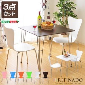 ダイニングセット3点 【Bセット】 カジュアルモダン 『Refinado』 ダイニングテーブル:ホワイト/ダイニングチェア2脚:ホワイト