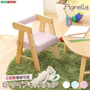 ロータイプ キッズチェア/子供椅子 【ピンク】 幅30cm 木製 軽量 コンパクトサイズ 座面高さ調節可 - 拡大画像