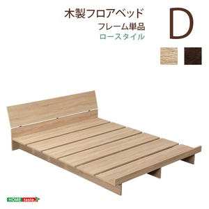 北欧風ローベッド/フロアベッド フレーム本体 【ダブルサイズ/オーク】 木製 『VERMOUTH』 すのこ床 - 拡大画像