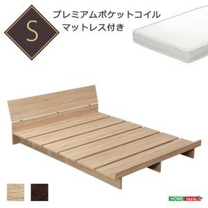 北欧風ローベッド/フロアベッド 【シングルサイズ/ウォールナット】 ポケットコイルスプリングマットレス付き 『VERMOUTH』 木製 すのこ床 - 拡大画像