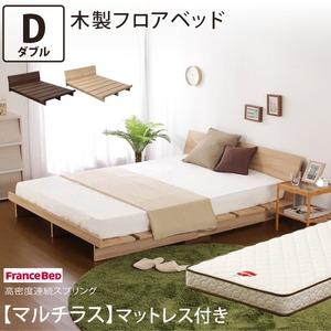 北欧風ローベッド/フロアベッド 【ダブルサイズ/ウォールナット】 マルチラススーパースプリングマットレス付き 『VERMOUTH』 木製 すのこ床(※マットレス別送) - 拡大画像