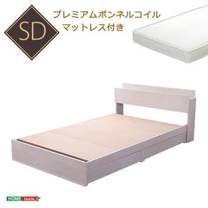 宮付き 収納付きベッド セミダブル プレミアムボンネルコイルマットレス付き ホワイトオーク 2口コンセント - 拡大画像