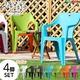 モダン スタッキングチェア 4脚セット 【パープル】 幅58cm プラスチック 『ガーデンデザインチェア』