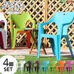 モダン スタッキングチェア 4脚セット 【オレンジ】 幅58cm プラスチック 『ガーデンデザインチェア』