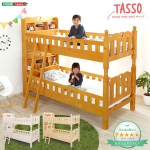 2段ベッド/すのこベッド 【ライトブラウン】 耐震仕様 『Tasso』 木製 照明/梯子/宮付き - 拡大画像