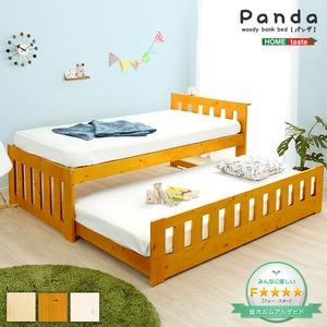 収納式すのこベッド/親子ベッド 【ナチュラル】 宮付き 『Panda』 ロック付きキャスター/すのこ床 - 拡大画像