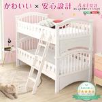 耐震設計 二段ベッド/すのこベッド シングル (フレームのみ) ダークブラウン 木製 セパレート可 梯子付き 『Asina』