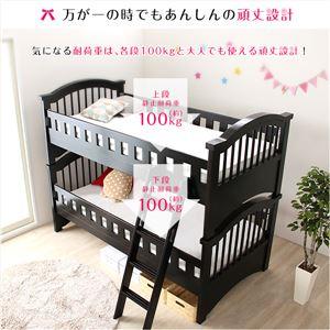 おしゃれ2段ベッド/すのこベッド 【ダークブラウン】 耐震設計 『Asina』 木製 セパレート可 梯子付き - 拡大画像