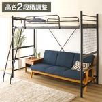 頑丈 ロフトベッド シングル (フレームのみ) ブラック 2段階高さ調整可能 2口コンセント付き 梯子付き 通気性 ベッドフレーム