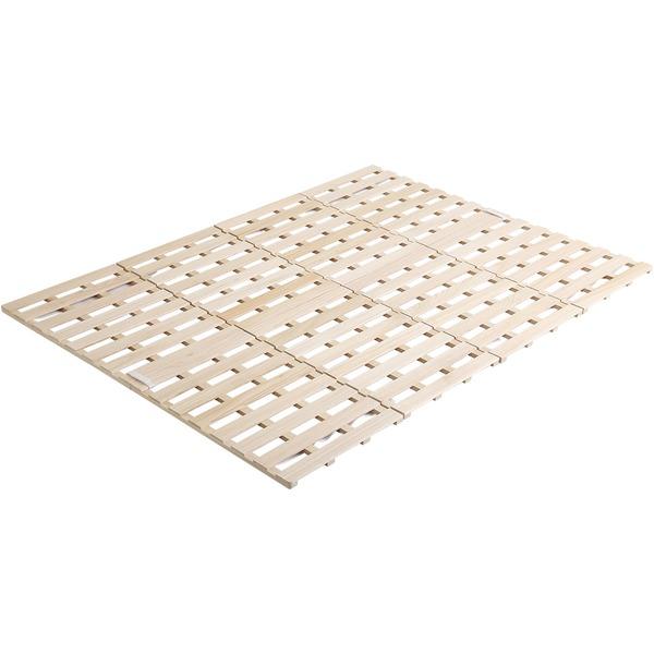 折りたたみ式 すのこベッド/寝具 ダブル (フレームのみ) 耐荷重180kg 木製 折りたたみ 布団対応 〔寝室 フロア 床〕