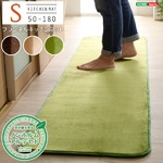洗える キッチンマット/絨毯 【Sサイズ 50×180cm/グリーン】 高密度フランネルマイクロファイバー 『Naltorea-ナルトレア-』