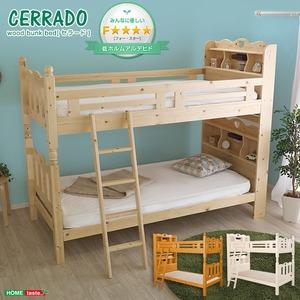 耐震仕様 宮付 照明付 すのこ二段ベッド シングル (フレームのみ) ホワイトウォッシュ 木製 分割式 梯子付 - 拡大画像