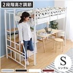階段付き パイプロフトベッド シングル (フレームのみ) シルバー 2口コンセント付き ベッドフレーム
