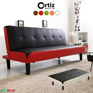 2.5人掛けレザーソファベッド 3段階のリクライニングソファで脚を外せばローソファに 完成品でお届け Ortiz-オルティース- レッド