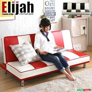 2.5人掛けレザーソファベッド 3段階のリクライニングソファで脚を外せばローソファに 完成品でお届け Elijah-エリヤ- レッド