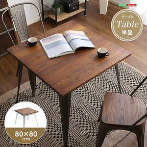 アンティーク調 ダイニングテーブル 【幅80cm ホワイト】 正方形 木製 木目調 『Porian-ポリアン-』