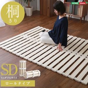 ロール式 すのこベッド 【セミダブル フレームのみ】 幅120cm 木製 折りたたみ 防虫 抗菌 調湿 断熱 保湿 - 拡大画像