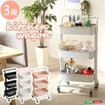 キッチンワゴン/キッチン収納 【3段 ピンク】 幅44cm キャスター付き メッシュ棚 『Wildo-ウィルドゥ-』