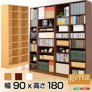 多目的収納ラック/本棚 【幅90cm ナチュラル】 大容量 頑丈設計 『Retta-レッタ-』