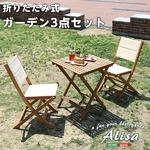 アカシア製 折りたたみテーブル&チェア 【3点セット ブラウン】 木製 〔アウトドア用品〕