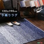 人気の手織りラグ(130×190cm)長方形、インド綿、オールシーズン使用可能 Cuttack-カタック- B