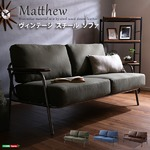 ヴィンテージテイスト スチールソファー 【2人掛け グリーン】 肘付き 張地:ファブリック生地 『Matthew-マシュー』