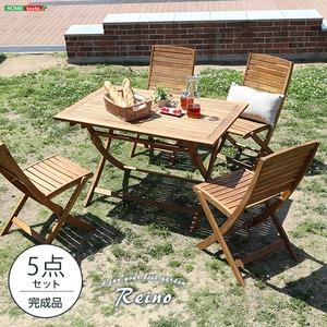 折りたたみガーデンテーブル・チェア 【5点セット】 ブラウン アカシア材使用 パラソル使用可 『reino-レイノ-』