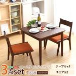 ダイニングセット 【3点セット テーブル&チェア2脚 ブラウン】 テーブル幅75cm ロータイプ 木製 アッシュ材