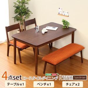ダイニングセット 【4点セット テーブル&チェア2脚&ベンチ ブラウン】 テーブル幅130cm ロータイプ 木製 - 拡大画像