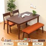 ダイニングセット 【4点セット テーブル&チェア2脚&ベンチ ブラウン】 テーブル幅130cm ロータイプ 木製