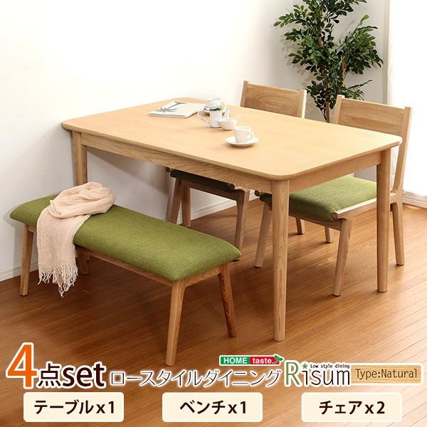 ダイニングセット 【4点セット テーブル&チェア2脚&ベンチ グリーン】 テーブル幅130cm ロータイプ 木製