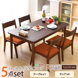 ダイニングセット 【5点セット テーブル&チェア4脚 ブラウン】 テーブル幅130cm ロータイプ 木製 アッシュ材 『Risum リスム』 - 拡大画像