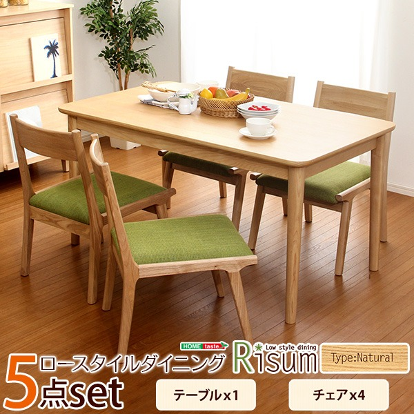 ダイニングセット 【5点セット テーブル&チェア4脚 グリーン】 テーブル幅130cm ロータイプ 木製 アッシュ材