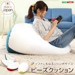 ジャンボ ビーズクッション/フロアチェア 【ベージュ】 伸縮素材 しっかり生地 日本製 『Ovo-オーヴォ-』